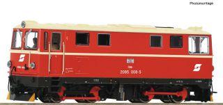 Roco 32205 Weichengegenbogen